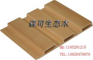 广东生态木厂直销绿可木再生木背景墙板204长城板