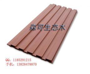 广东绿可木厂家直销仿木塑木再生木背景墙板150长城