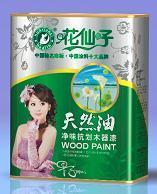 中国油漆十大品牌花仙子木器漆金刚水晶净味亮光清面漆
