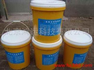 北京高效木材防腐剂