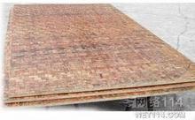 成都竹胶板厂家成都竹胶板 竹模板