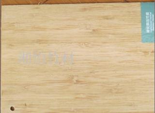竹皮,竹饰面板,竹单板,竹装饰材料