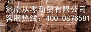 香杉原木及板材供应商 香杉原木及板材