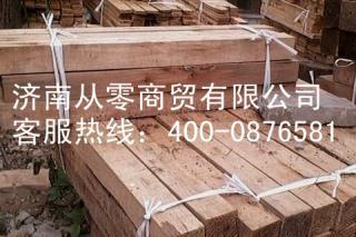 香柏木楼梯扶手半成品 香柏木原木及板材