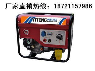 发电电焊机/汽油电焊机/伊藤250A焊机