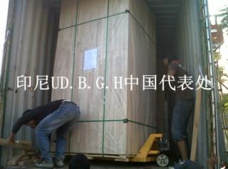 印尼马六甲生态板供应商