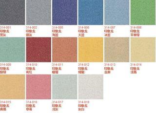 美国阿姆斯壮塑胶地板PVC地板印象龙地板山西总代理