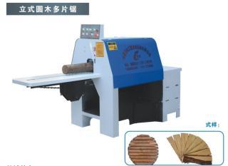 多片锯、立式圆木多片锯、小型原木多片锯、厂家直销