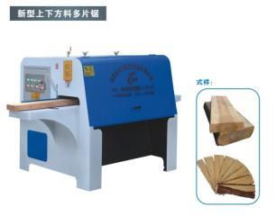 多片锯、方料多片锯、新型上下方料多片锯、厂家直销