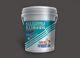 犀鳄通用型k11防水浆料 通用型k11防水浆料