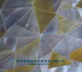 贝壳板贝壳装饰板海南紫颐装饰板SB-Y-H1