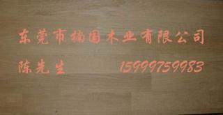 大量供应柞木集成材 指接材 拼板 指接板