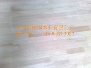 椴木指接板 拼板 集成材 指接材