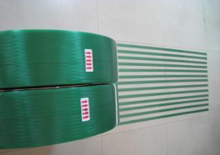 陕西PET塑钢带(木材专用)