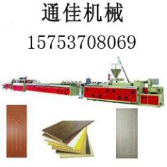 PVC木塑家具橱柜板设备