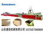 木塑地板设备