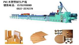 PVC塑木复合门板设备