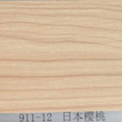 日本樱桃(香杉木免漆生态板 双贴)