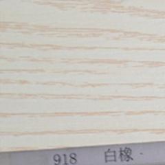 白橡(香杉木免漆生态板 双贴)