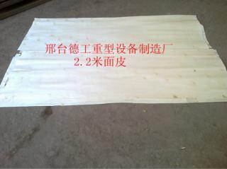 木材烘干机|木材干燥机|板材烘干机
