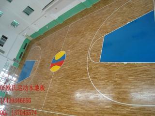 体育木地板 运动木地板