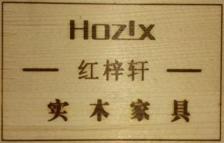 木材家具打标机  木制烙印机  激光打标机