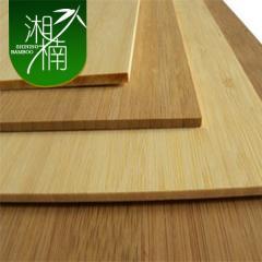 包装盒竹板材