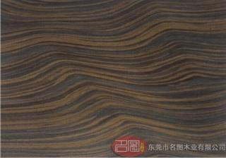 黑檀树根科技木皮