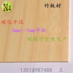 竹子板材、家具竹板