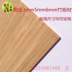 竹材、生态环保竹板