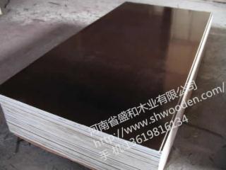 重庆建筑模板供应厂家