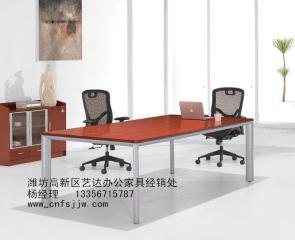 潍坊办公会议桌