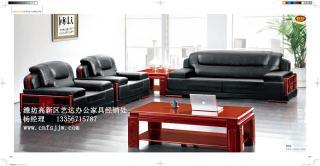 潍坊办公沙发