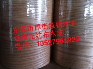 黑檀无纺布木皮,木皮封边条