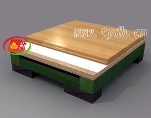 实木地板运动木地板之主辅结构