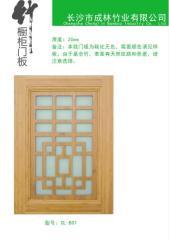 工艺门型竹橱柜门板