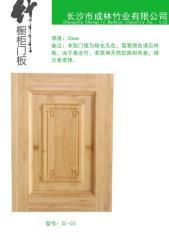 回字型原色竹橱柜门板