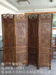 中式木雕四扇屏风 梅兰竹菊 实木家具