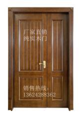 厂家直销纯实木门房间门卧室门