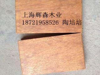 菠萝格木头 菠萝格木板材 塔利