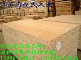 白杉木细木工板