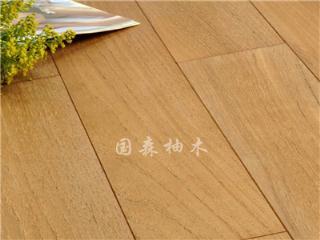 缅甸柚木地板 天然素板 中国著名品牌