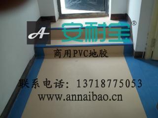 医院地板防滑地胶,医院用的地板,医院塑胶地板图片