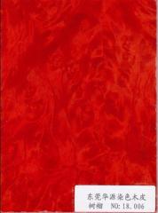 树榴染色木皮18.006