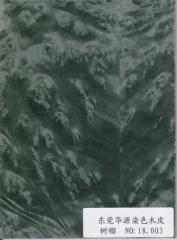 树榴染色木皮18.003