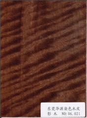 影木染色木皮06.021