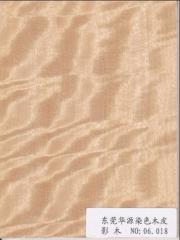 影木染色木皮06.018