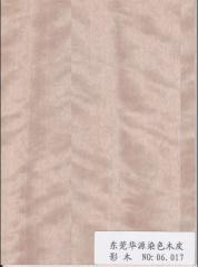 影木染色木皮06.017
