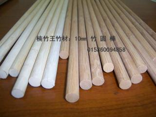 竹柄料,竹方,竹圆棒,竹化妆笔杆竹盖