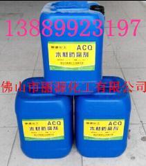 ACQ木材防腐防霉防虫剂